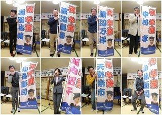 2-16年卒業生を送る会1.jpg