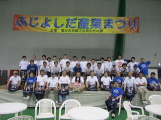 2011_0604_182730.JPG