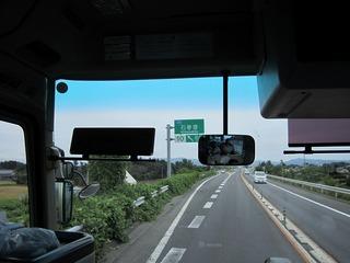 2011_0820_091330.jpg