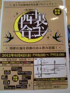 2012-05-08_17.31.45.jpg
