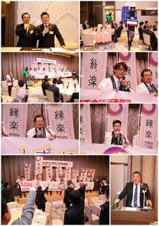 5-総会20164.jpg