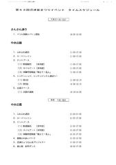 data2_02.jpg