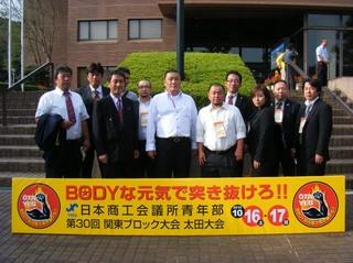 kanburo2010_1.JPG