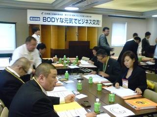 kanburo2010_3.JPG