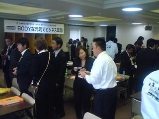 kanburo2010_4.JPG