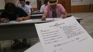 sou-asa-2013-08-21T19-35-12-1.jpg